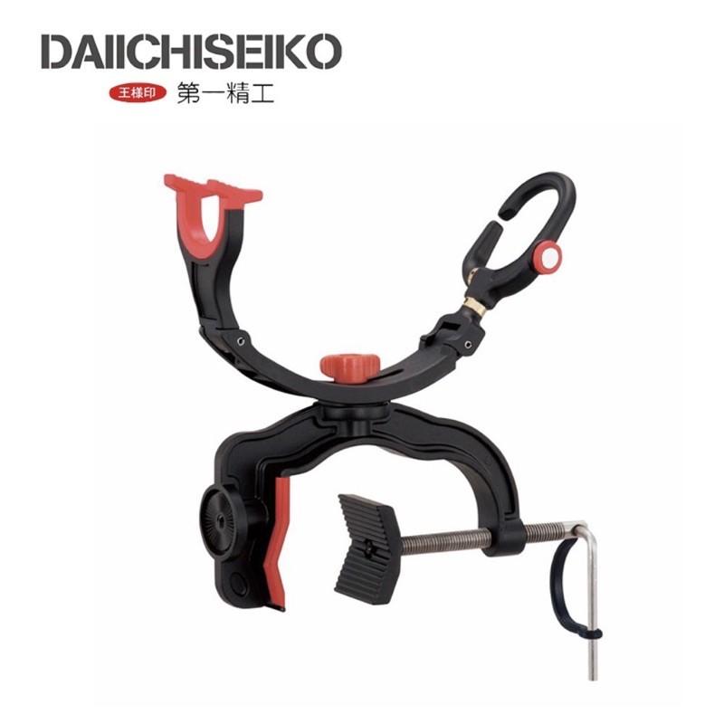 日本 DAIICHISEIKO 第一精工 受太郎 置竿架 欄杆專用 欄杆 專用 架竿器 磯釣 路亞 軟絲 岸拋 受三郎