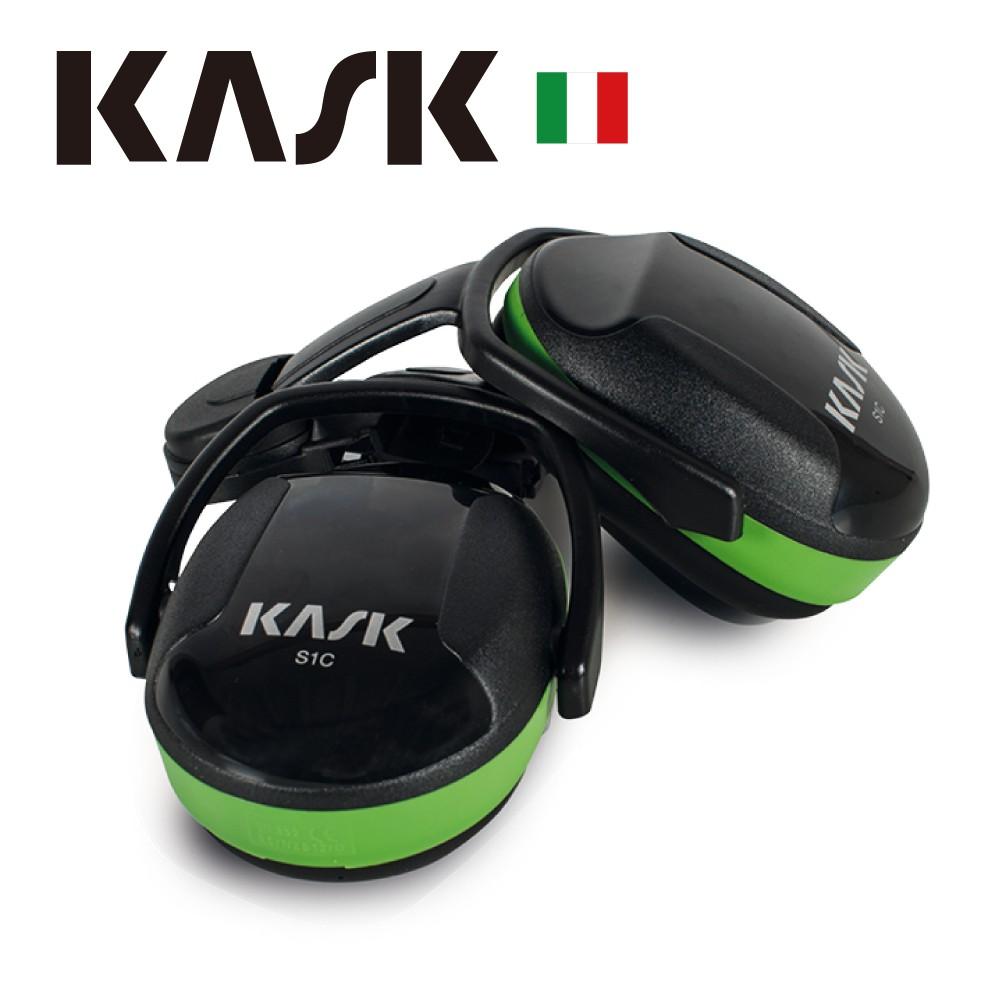 【義大利KASK】SC1防噪音耳罩-綠色