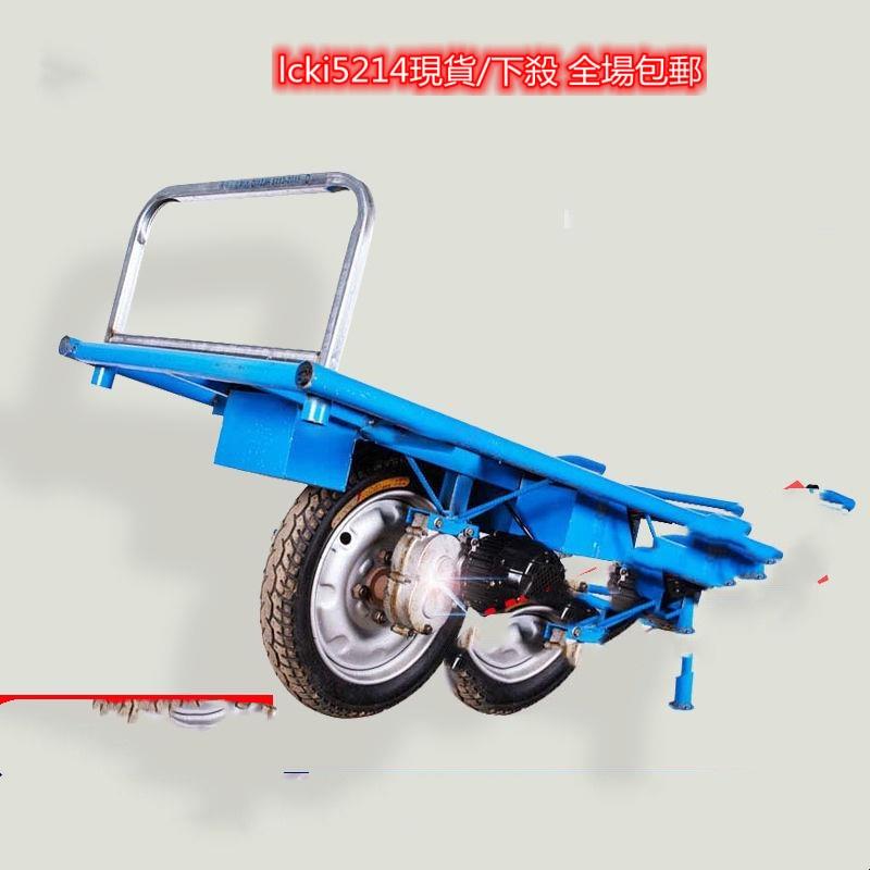 #免運#現貨 農用電動雞公車爬坡手推車果園運輸推糞單輪小推車爬山獨輪車斗車