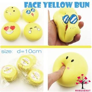 G.O-Fashion Fun Ease抑製表情符號慢反射表情包子球蓬鬆玩具
