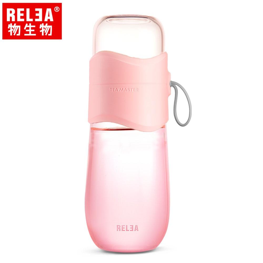 【RELEA 物生物】330ml沁茗耐熱玻璃泡茶杯(甜蜜粉) 台灣總代理