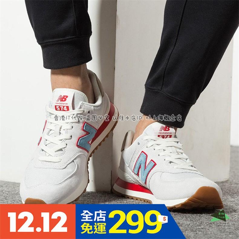 🔥韓國代購New Balance IU同款 NB 574 灰 紅 白 ML574 女鞋 麂皮 運動鞋 ML574NCB
