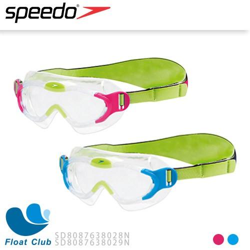 現貨✅Speedo 幼童泳鏡 2~6歲適用 Sea Squad 蛙鏡 面罩型 潛水面鏡 布面頭帶 原價680元