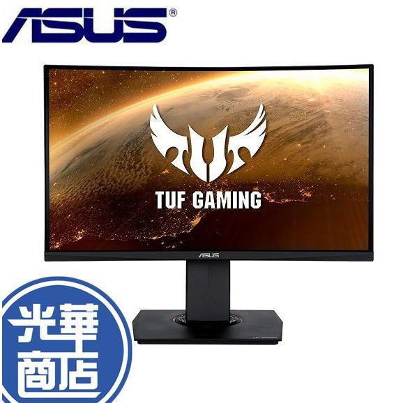 【免運附發票】ASUS TUF Gaming VG24VQ 24吋 VA曲面 電競螢幕 螢幕顯示器 全新公司貨