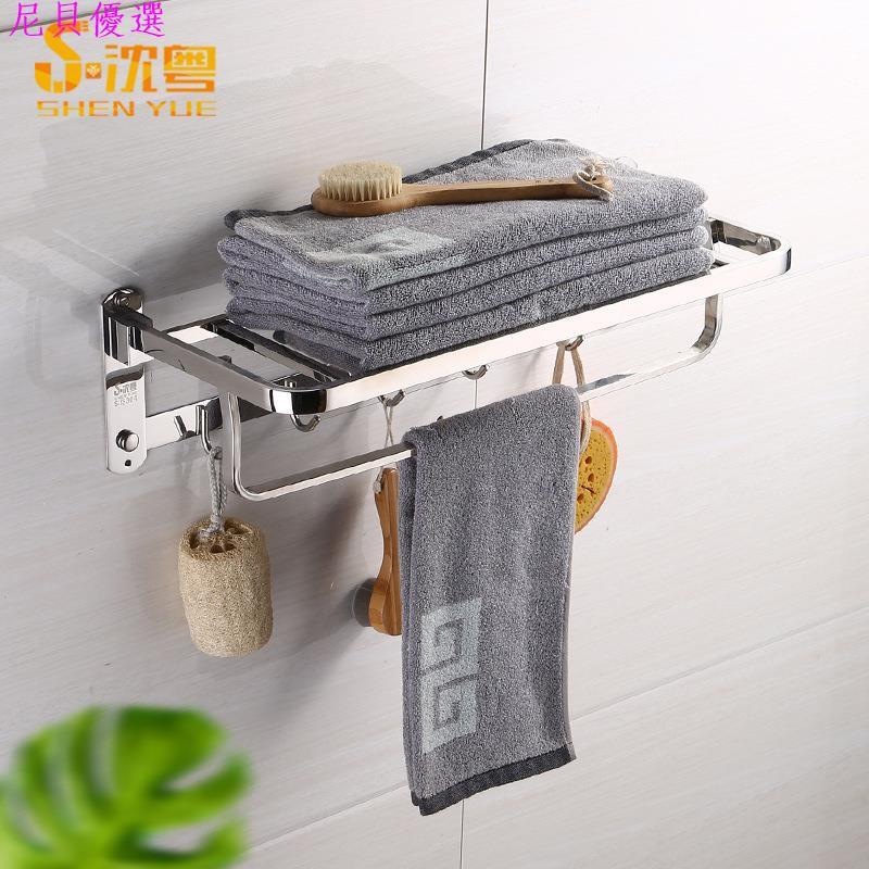 【熱銷】衛生間置物架酒店毛巾架廠家304不鏽鋼浴巾架牆上衛浴掛件摺疊