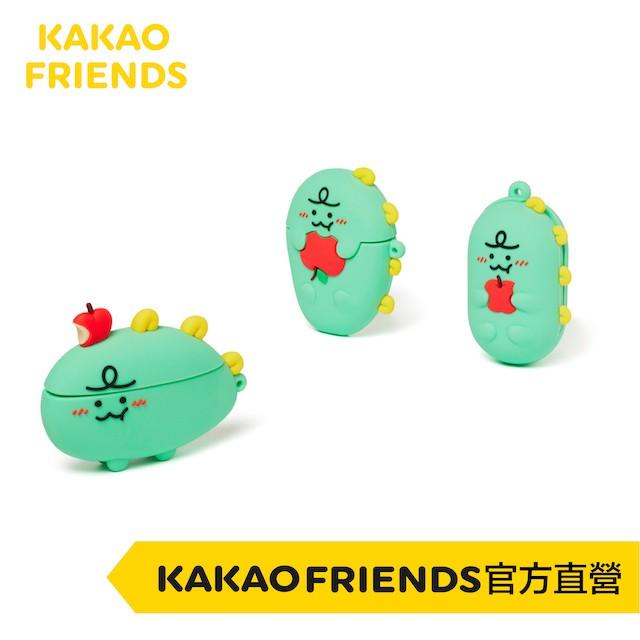 KAKAO FRIENDS Jordy Airpods 一二代、 pro 、Galaxy Buds 耳機保護殼