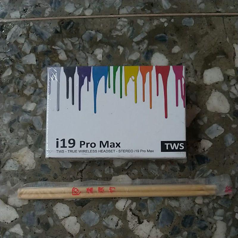 加購區 i19 Pro Max TWS 無線藍芽耳機 智能控觸 粉色