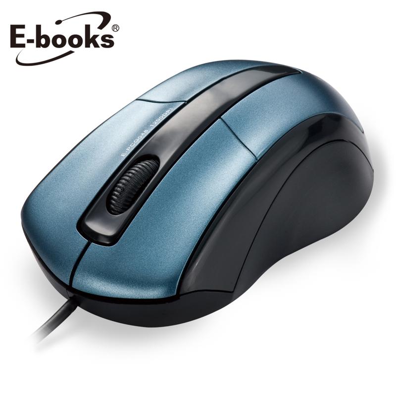 【E-books】M10 藍翼 1200dpi 光學滑鼠/藍