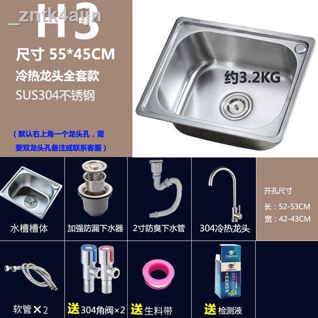 ▦包郵大水槽單槽加厚一體成型304不銹鋼小單槽洗菜盆洗手盤水池