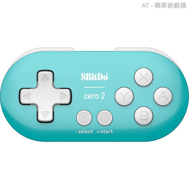 ♦▤┇8Bitdo八位堂Zero2迷你小手柄無線藍牙安卓手機PC電腦任天堂NS Switch/Lite游戲機steam電