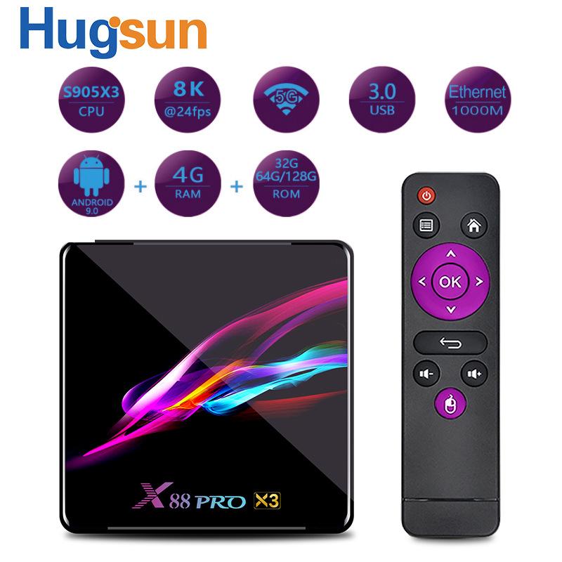 免運【機頂盒】 S905X3芯片X88 PRO X3 TV BOX 8K高清網絡機頂盒雙頻wifi 安卓9.0