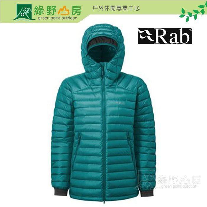 RAB 英國 女 Microlight Summit 羽絨外套 保暖連帽羽絨衣 藍綠 53833QDA89AT 綠野山房