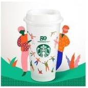 星巴克50週年紀念Reusable Cup