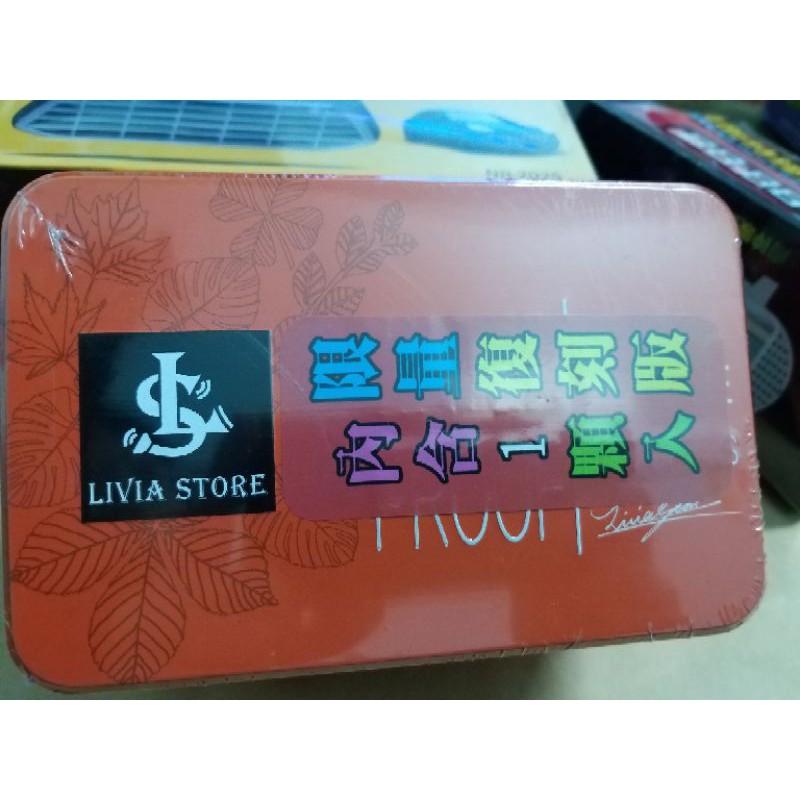 LIVIA STORE  LS-58TWS 無線藍芽喇叭(防水)