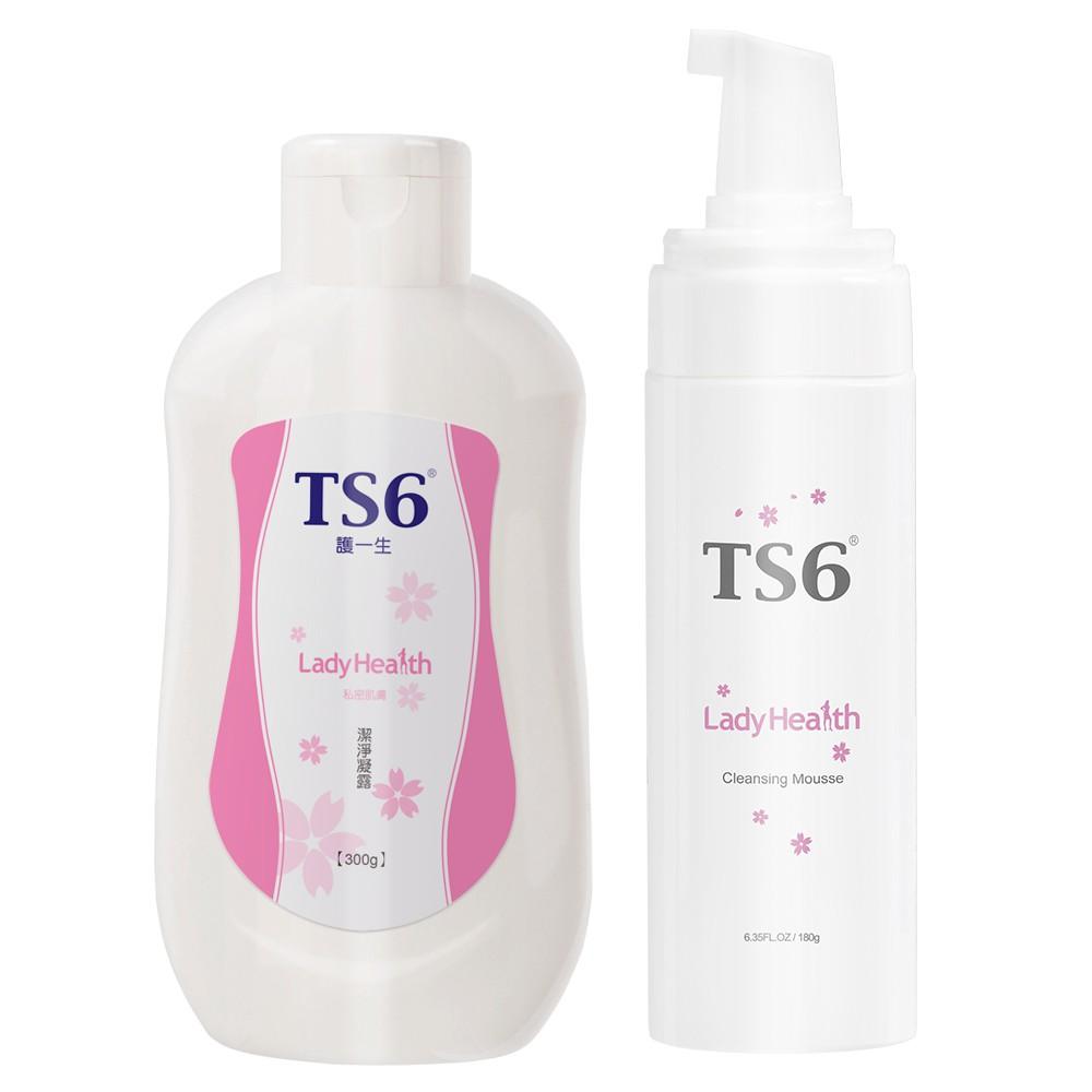 TS6 私密潔淨基本組(凝露300g+慕斯180g)(品牌直營)