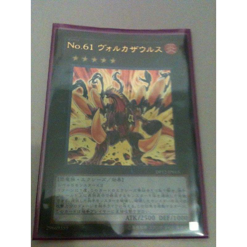 DP12-JP015 No.61 火山恐龍(金亮) 99分美品
