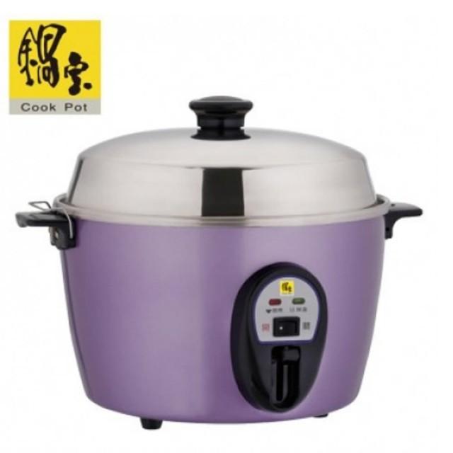 【Cook Pot 鍋寶】10人份不鏽鋼電鍋 ER-1130-D/ER-1132-D 紫色/粉色(#304不鏽鋼)