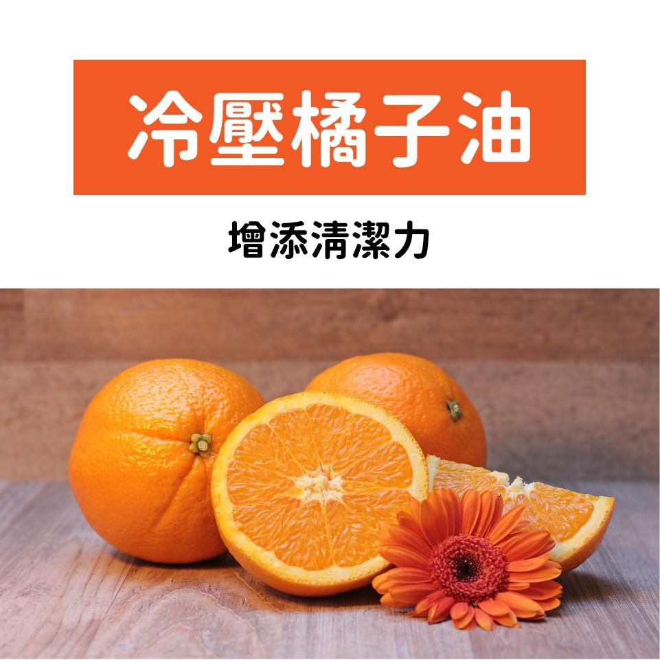 🌳植物萃取🌳 『現貨』冷壓橘子油 orange oil 500ml 1L DIY手工皂清潔劑 【馥靖皂材】
