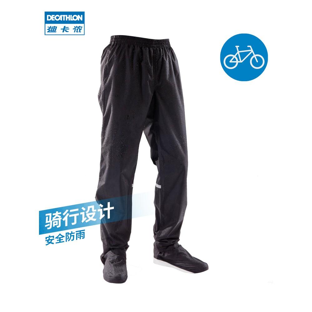 迪卡儂 自行車電瓶車雨褲雨衣雨披男女 帶鞋套防雨騎行長褲IM
