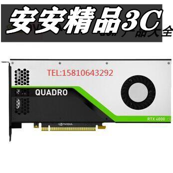 ▩(NVIDIA) 麗臺 Quadro RTX4000 RTX5000光線追蹤專業顯卡 CC