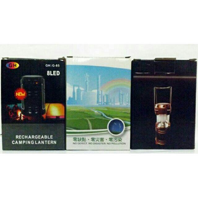 LYNX 太陽能LED 露營燈 可充電式提燈(中石化/兆赫股東會紀念品)
