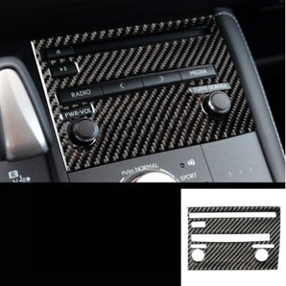 CT200h 真碳纖維 音響CD面板 內飾 LEXUS 改裝 卡夢