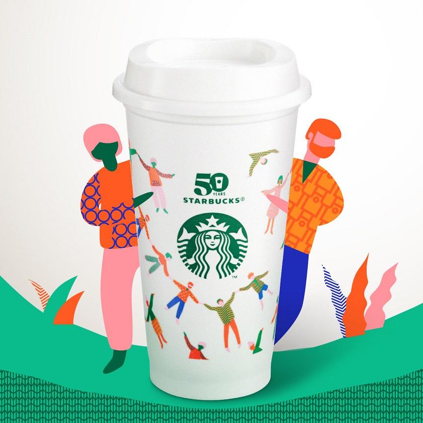 Starbucks 星巴克 50週年環保杯 隨行杯