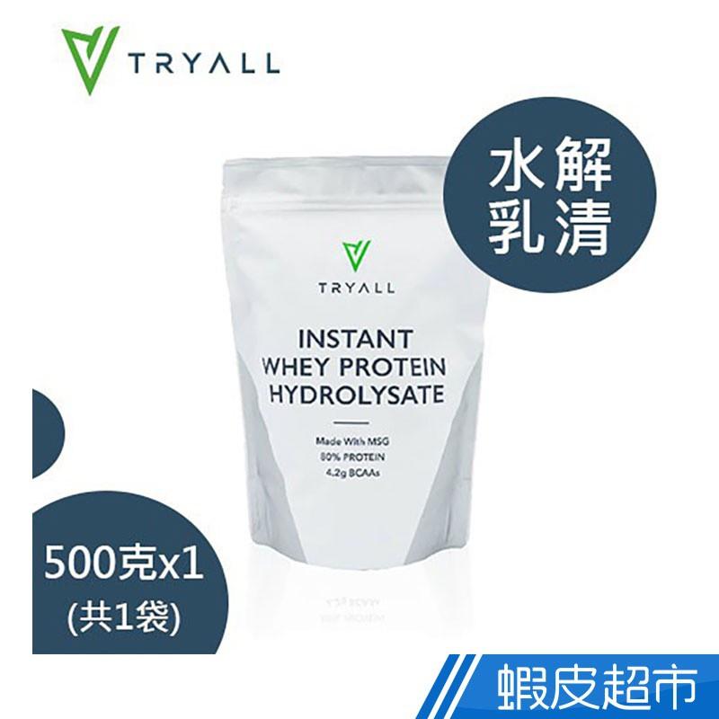 台灣 Tryall 水解乳清蛋白500g 健身補給 蝦皮直送 現貨