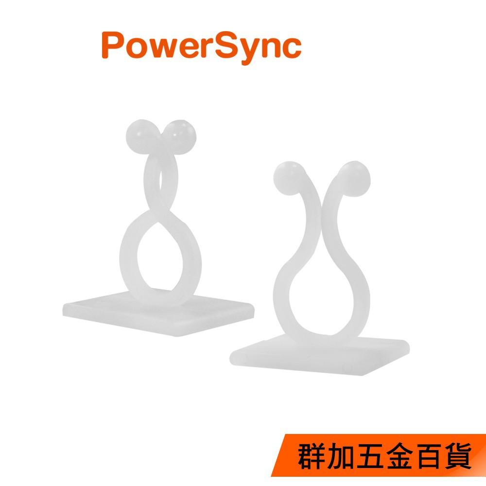 群加 PowerSync 理線收納扣式扭線環(10入)