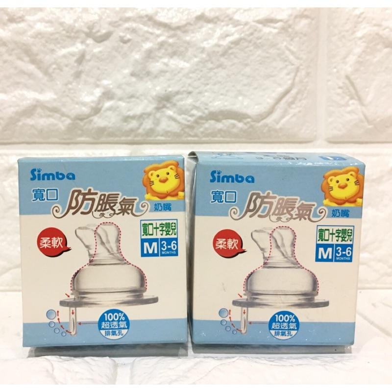 小獅王辛巴寬口防脹氣奶嘴M(3-6月)