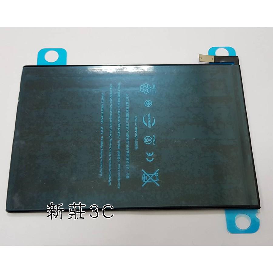 【新莊3C】A1546 電池 IPAD Mini4 平板電池 Mini 4 A1538 A155 可代客更換