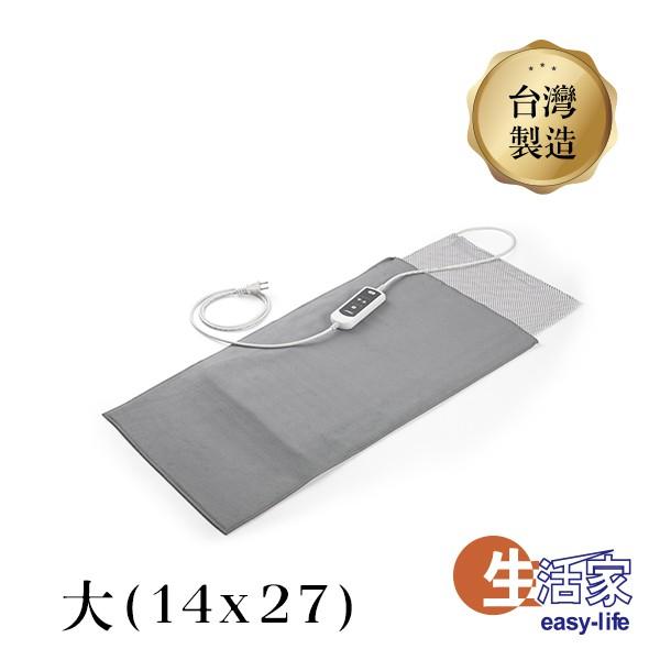 雃博恆溫濕熱電毯 熱敷墊 (14x27吋 電熱毯) SUM-390/ 緩解背部手腳肩頸肌肉緊繃和酸痛,天氣冷時可包裹腹部