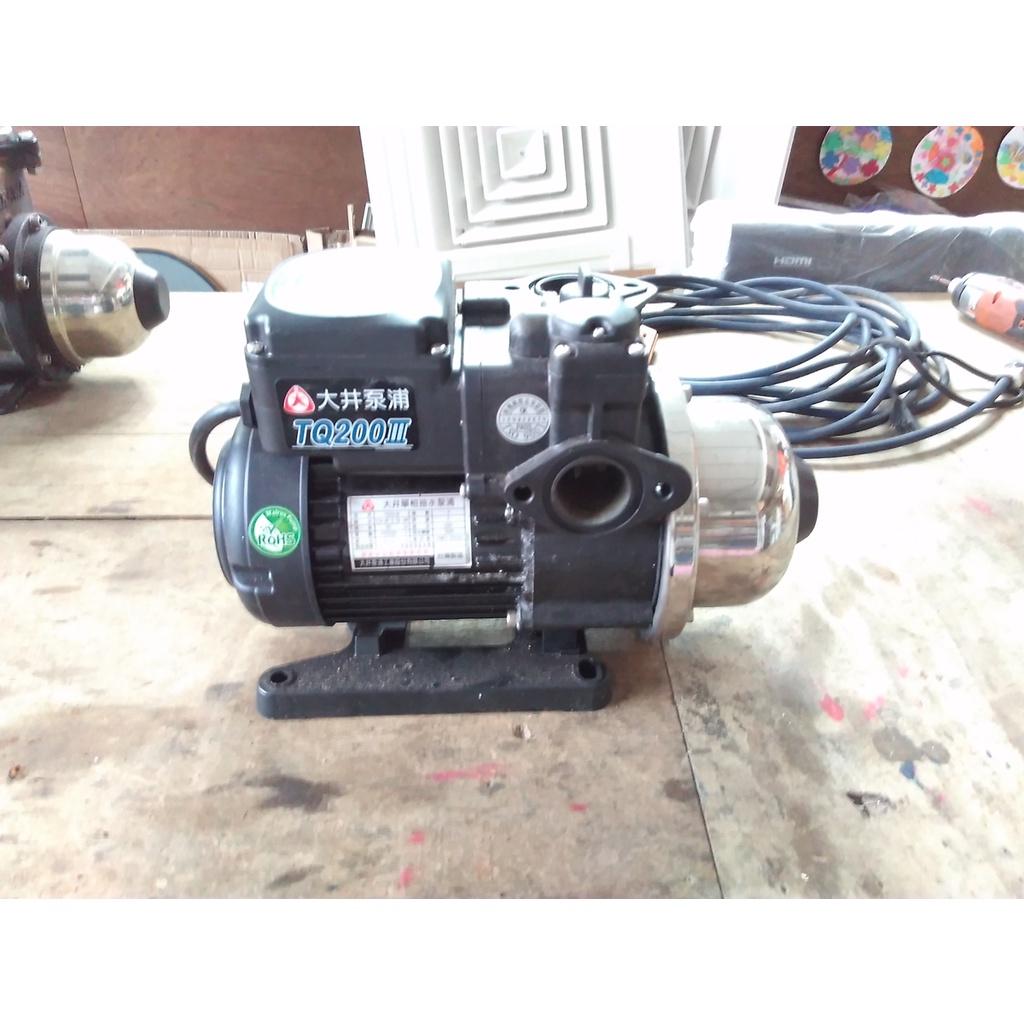 二手馬達110/220V兩用 泵浦 大井TQ200Ⅲ 1/4HP 電子穩壓加壓機 台灣製造