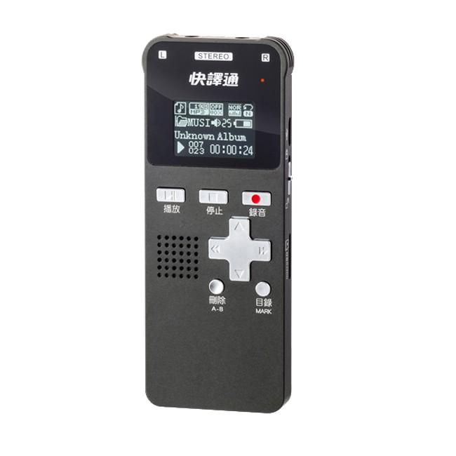 快譯通16G全指向麥克風立體聲數位錄音筆 CRM-760