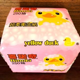 台灣製(250抽)輕巧包抽取式面紙 廁衛用 衛生紙 餐巾紙 餐紙 臺北市