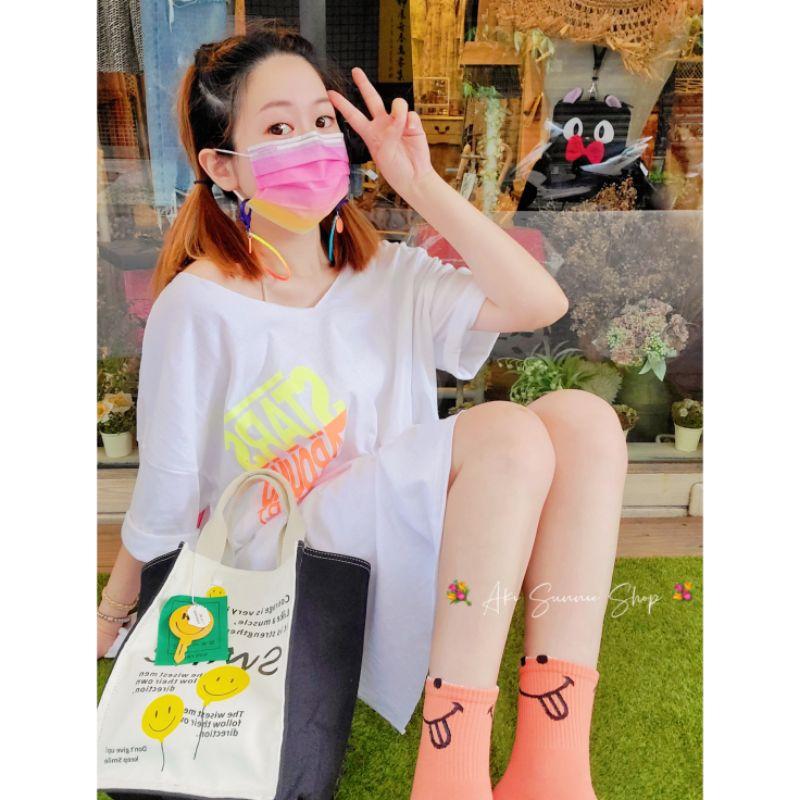 正韓 春夏新款 新品 繽紛色英字Tee 笑臉微笑帆布手提包 笑臉微笑彩虹口罩鍊 橘色微笑笑臉襪子