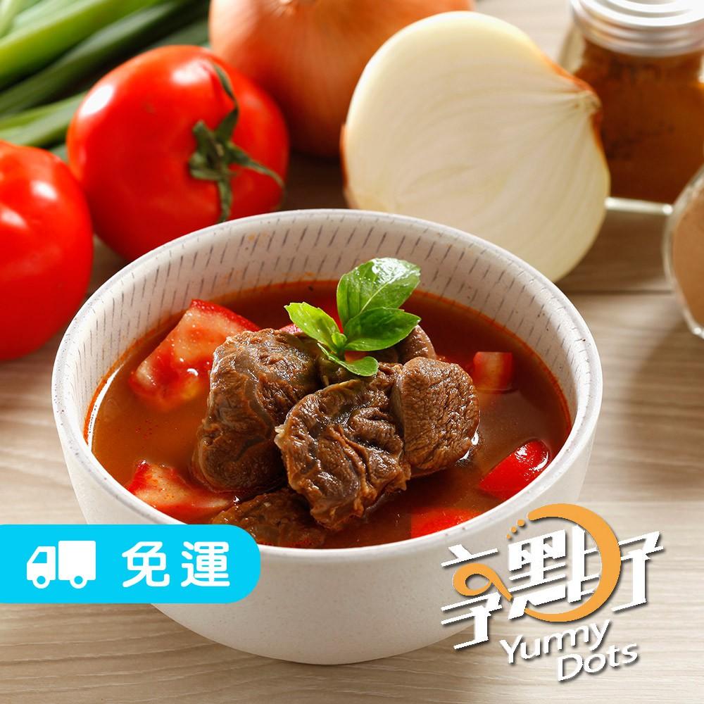 【享點子】豪華紅燒牛肉湯/番茄牛肉湯 任選2入組(500g/包) (免運)