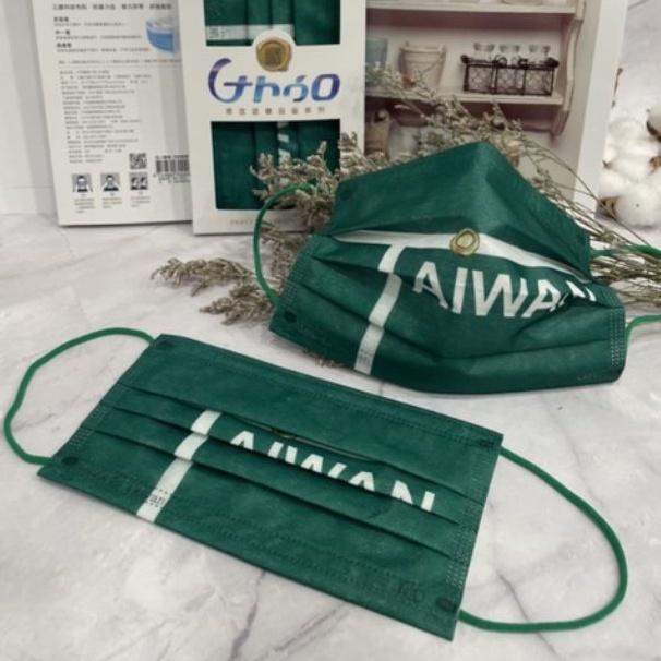 現貨快出 令和 奧運 紀念 羽球 金牌 醫療口罩 台灣製造