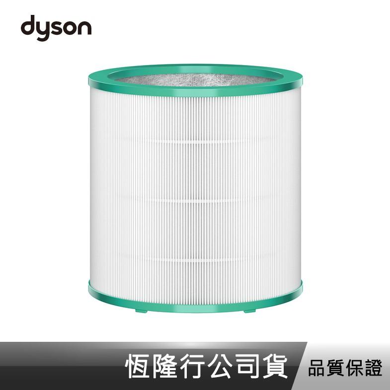 dyson 戴森 TP系列二合一濾網 BP01/TP00/TP02/TP03-單入 原廠公司貨