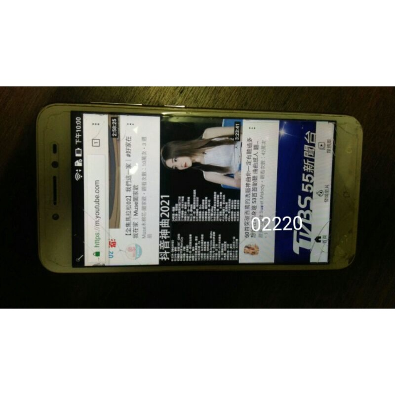 ASUS手機(安卓6.0.1),華碩手機,二手手機,asus,中古手機,手機空機~ASUS華碩手機~5吋功能正常外觀瑕疵