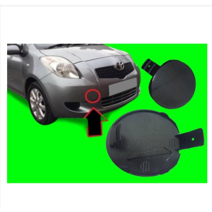 豐田 VIOS NCP93 2008 2009 2010 2011 2012 2013 前保險槓拖動蓋 / 前孔帽拖拉蓋