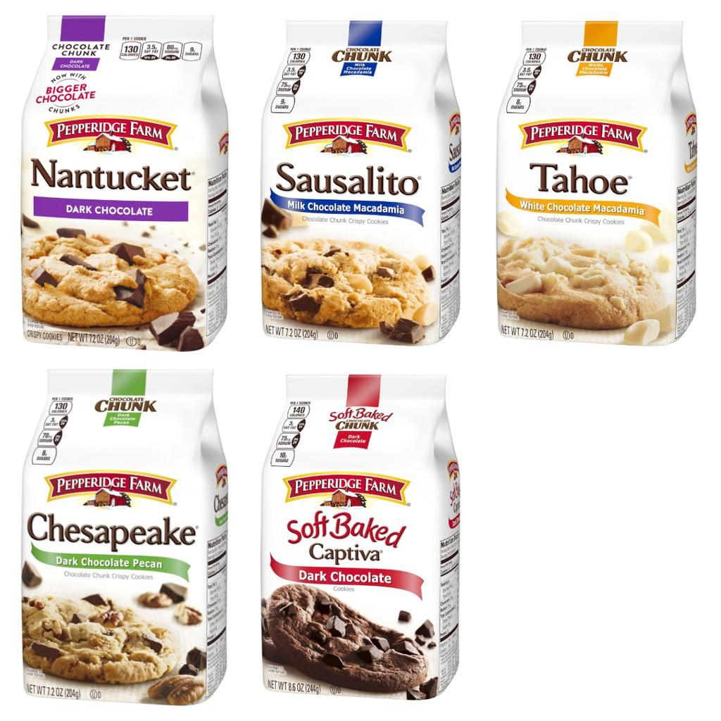 培柏莉 巧克力 布朗尼軟餅乾/巧克力胡桃餅乾/白巧克力夏威夷豆餅乾/夏威夷豆餅乾/南塔基餅乾-204g