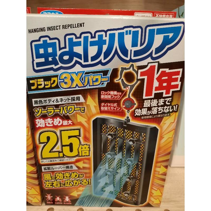 現貨日本製Fumakilla防蚊掛片366長效