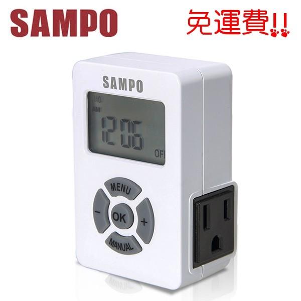 【SAMPO聲寶】 LCD數位定時器 (EP-U142T)