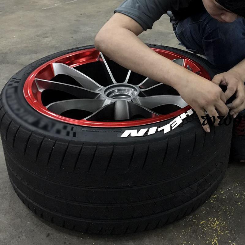 汽車輪胎貼DIY字母貼個性改裝輪轂裝飾貼紙 3D立體炫酷輪胎車貼紙