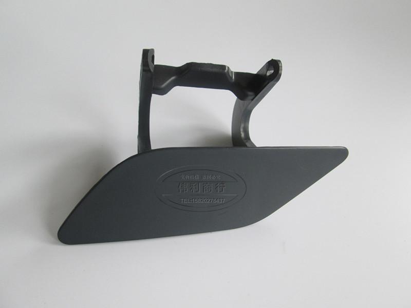 (汽配)適用於奔馳W251 R280 R300 R320 R350大燈噴水蓋清洗蓋板前杠