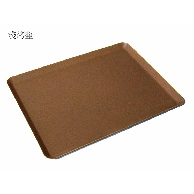 [愛來烘][現貨]Dr.goods 好先生烤箱原廠淺烤盤/鋁合金烤盤-超商不收