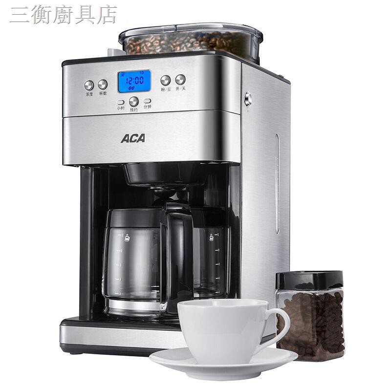 現貨熱銷۩✕ACA咖啡機家用迷你全自動小型美式磨豆機辦公現磨研磨機M18A