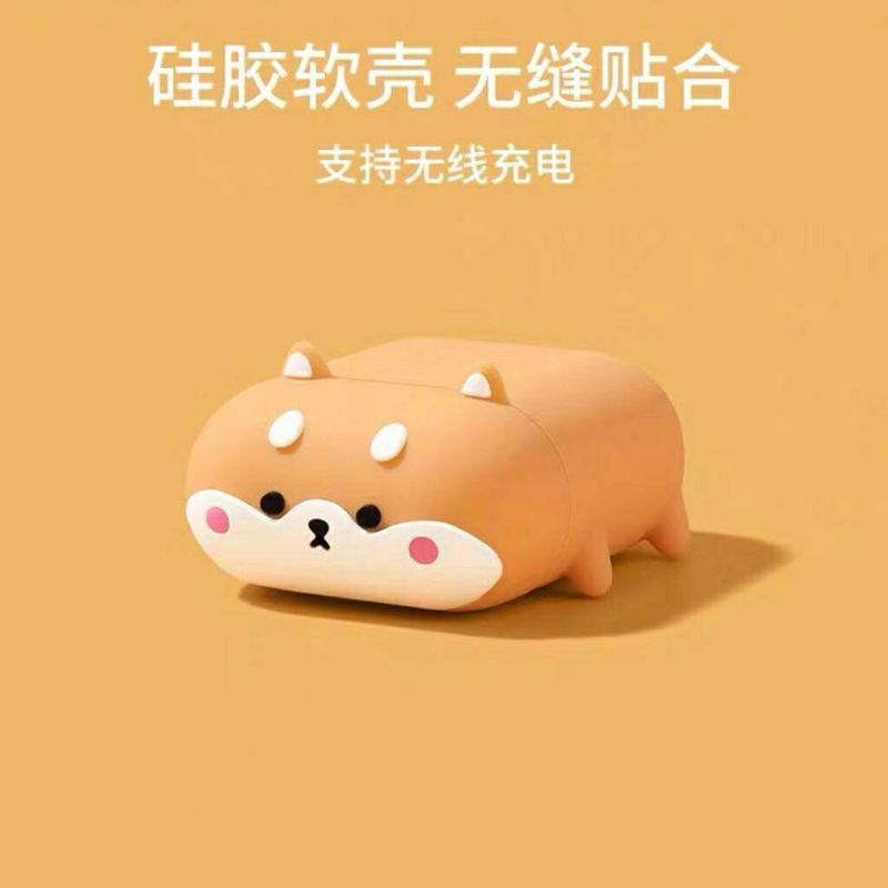 可愛趴趴柴犬 Airpods Pro保護套 1/2代保護殼 蘋果無線藍牙耳機矽膠 防摔保護套