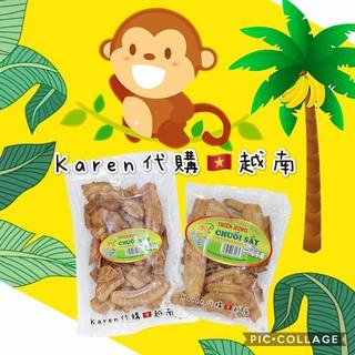 Karen代購-越南-Thien Hung 香蕉乾 香蕉脆片 新北市